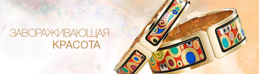 FREYWILLE Hommage a Gustav Klimt - Finest Enamel Jewellery